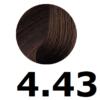 4-43-castano-cobrizo-dorado