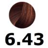 6-43-rubio-oscuro-cobrizo-dorado