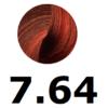 7-64-castano-rojizo-cobrizo