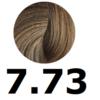 7-73-rubio-chocolate-gloss