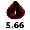 5-66-rojo-oscuro