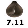 7-11-rubio-ceniza-tornasol