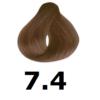 7-4-rubio-tabaco